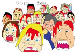 伊藤恭介さん代表作「 ゾンビ外国人 」